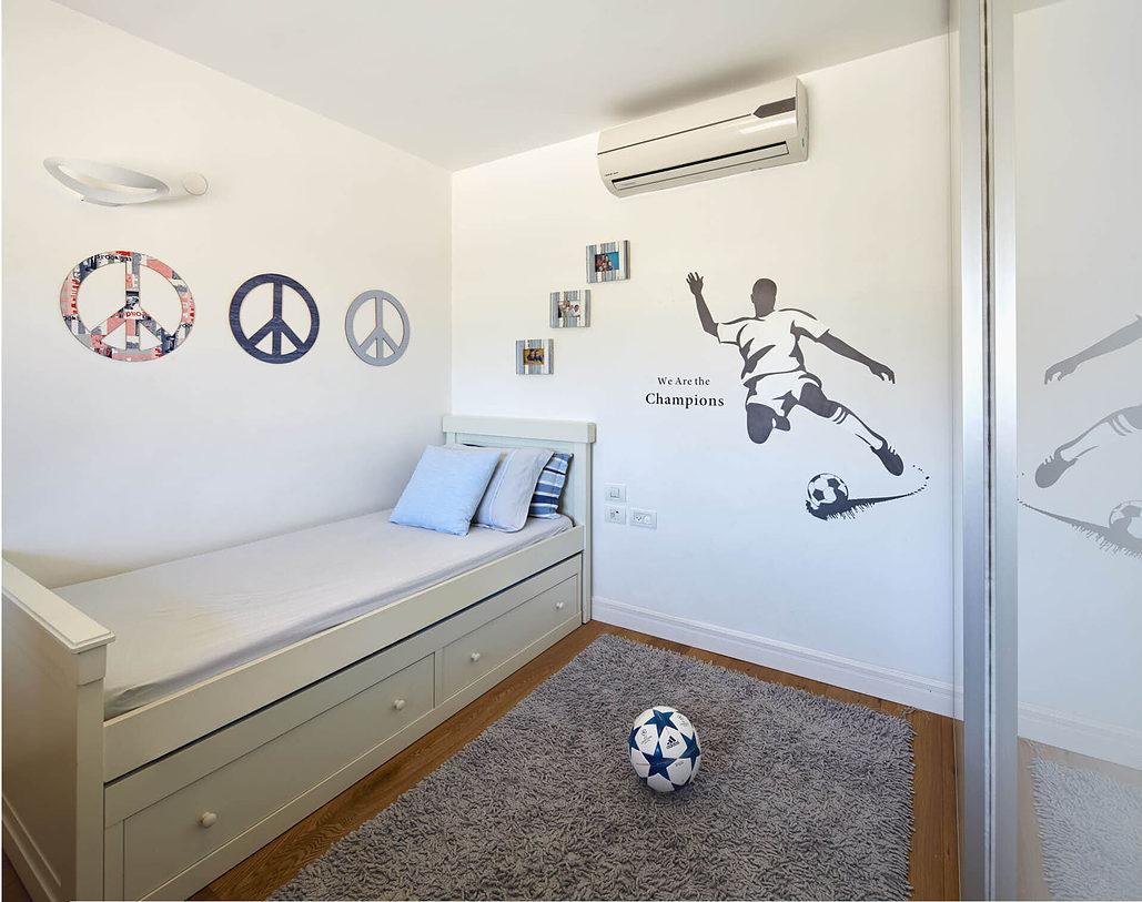 חדר ילדים / ענבל חן